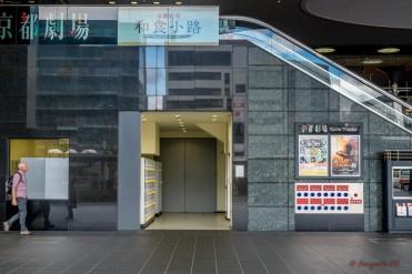 Kyoto-1-7 (Large)