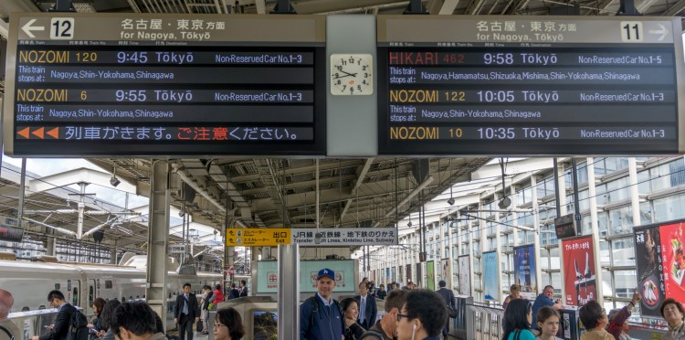Informasi gerbong Shinkansen Non Reserved