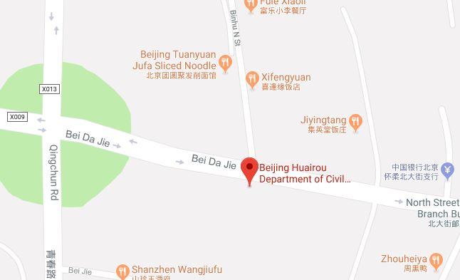 Beijing Huariou Dept