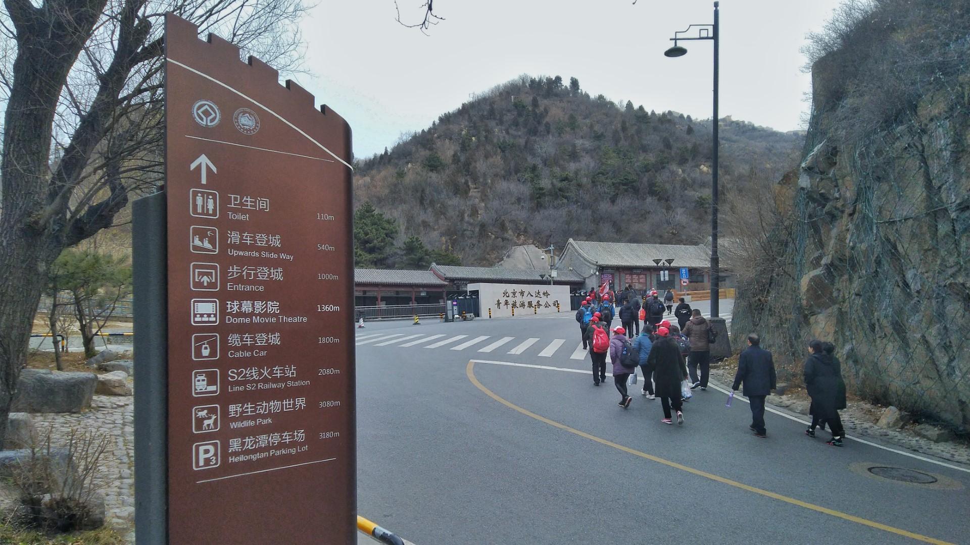 fanyanto ke badaling great wall china 11