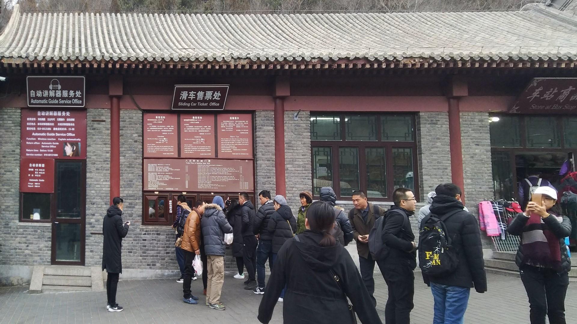 fanyanto ke badaling great wall china 12