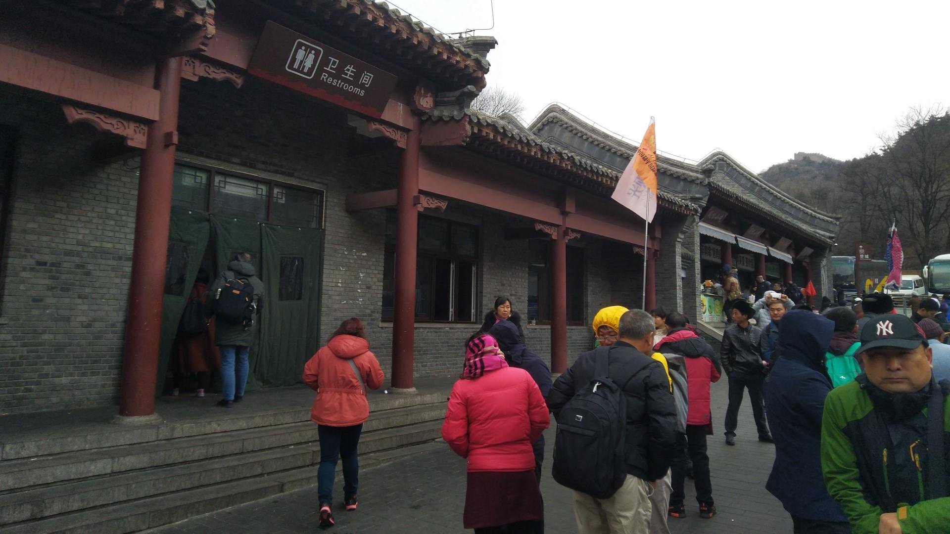 fanyanto ke badaling great wall china 13