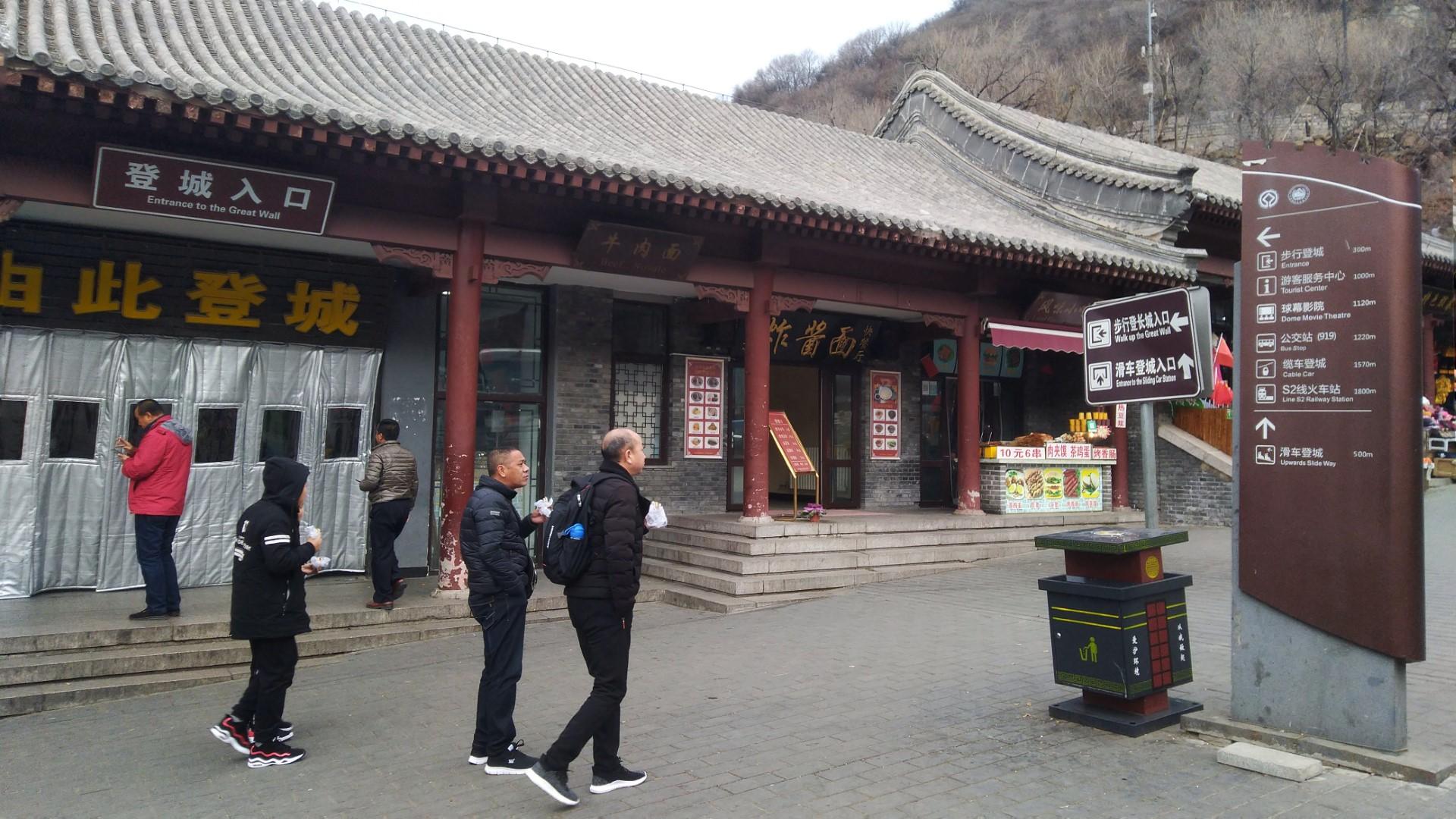 fanyanto ke badaling great wall china 14