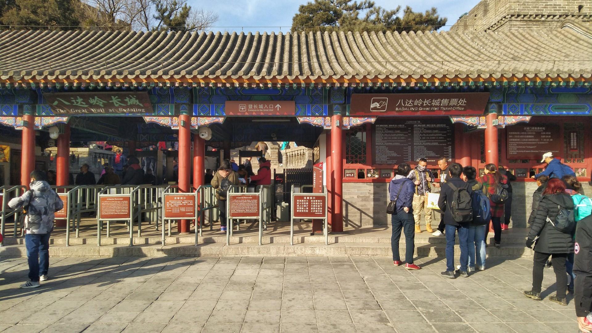 fanyanto ke badaling great wall china 18