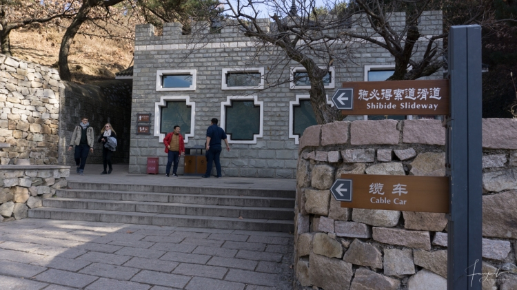 fanyanto ke Tembok China Mutianyu Great Wall-19