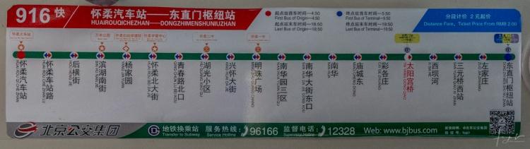 fanyanto ke Tembok China Mutianyu Great Wall-22