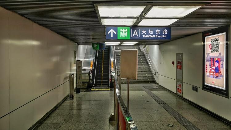 Cari Pintu Exit A, setelah turun dari Stasiun Tiantandongmen