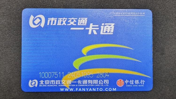 Yikatong Card khusus untuk kota Beijing