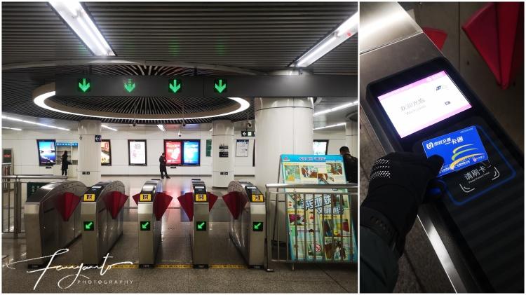 Metro Beijing Entry.jpg