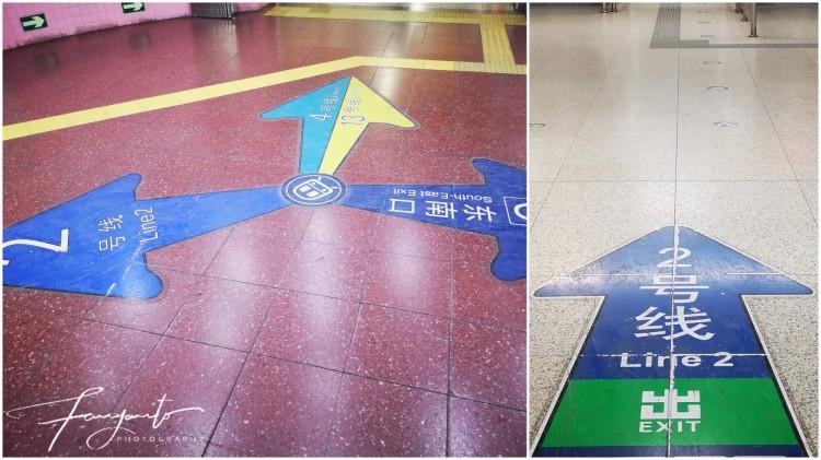Subway platform sign