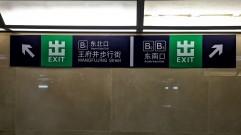 Wangfujing Street 6.jpeg